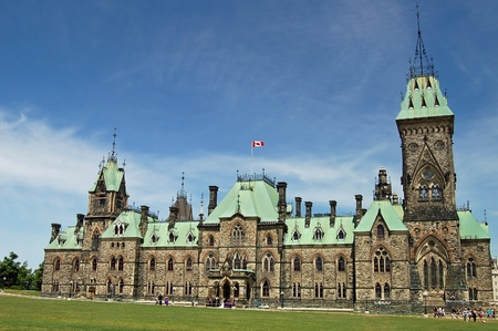 building feature: Parliament Hill in Ottawa - East Block