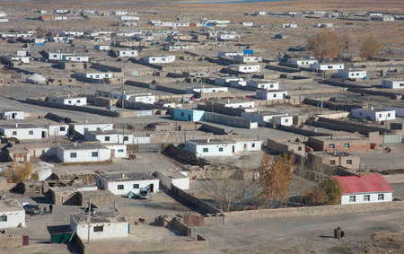 atilde: top view of the ordinary Mongolian city of northern and central Mongolia