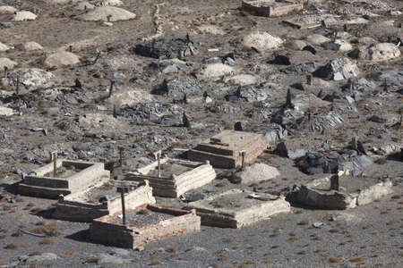 kazakh: Kazakh Muslim cemetery in the north-western Mongolia Stock Photo