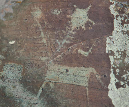 nomads: Rock paintings of ancient nomads of Central Asia