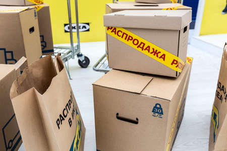 ikea: SAMARA, RUSSIA - JULY 20, 2015: A sample of the interior in IKEA store, Samara. IKEA was founded in of Sweden in 1943, IKEA to have large chain stores around the world Stock Photo