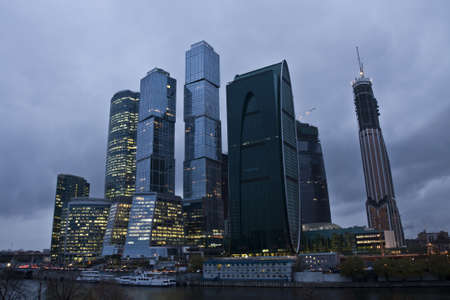 Moscow, business centre Moscow-city at night. Moscow-city - is one of the largest modern construction projects of Europe. photo