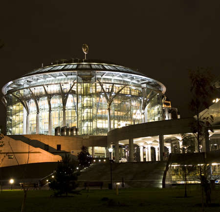Moscow, modern concert hall Moscow International House of Music. Stock Photo - 11729943