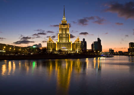 Moscow, hotel 'Ukraine' ('Radisson Royal') on sunset.