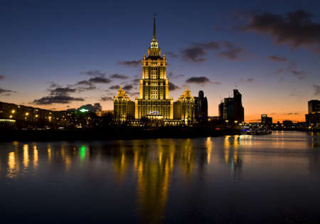 Moscow, Russia - November 22, 2011: hotel Ukraine (Radisson Royal)
