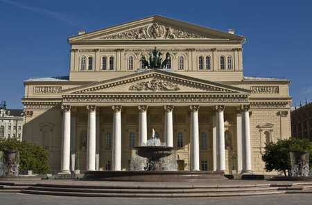 Moscow, Big (Bolshoy) opera and ballet theatre and fountains.