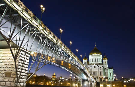 Moscow, cathedral of Jesus Christ Saviour and patriarchs birdge at night. photo