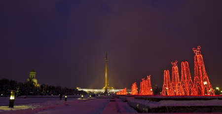 Moscow, Russia - December 23, 2011: electric winter fountains near Historical museum of Second World War, memorial