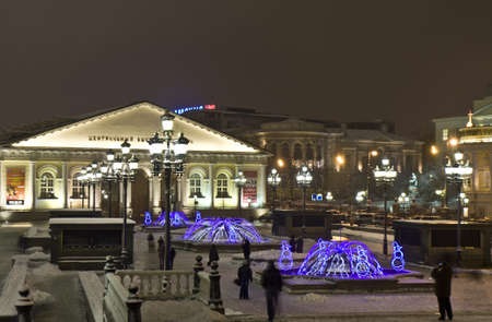 Moscow, Russia - January 09, 2012: electric winter fountains on Manezhnaya square.
