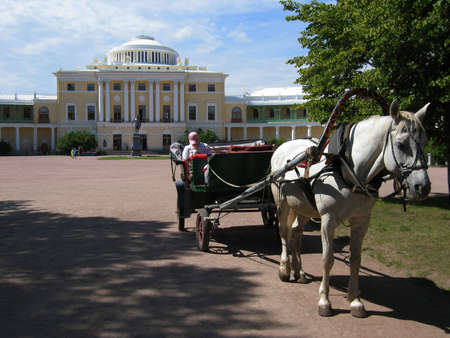 Pavlovsk, Russia - July 15, 2008: Palace of king Pavel, surroundings of St. Petersburg