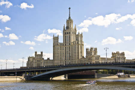 Moscow, high-rise building of 30-50 years near Moscow-river  Banco de Imagens