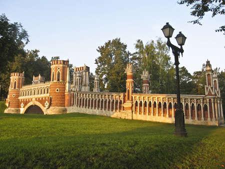 tsaritsino: Bridge in park near palace of king Ekaterina Second Great in Tsaritsino in Moscow.