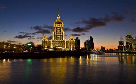 Moscow, Russia - November 22, 2011: hotel Ukraine (Radisson Royal)
