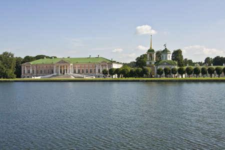 kuskovo: Moscow, Russia - June 19, 2010: palace of earl Sheremetyev in mansion Kuskovo.