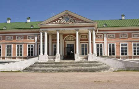 kuskovo: Moscow, Russia - June 19, 2010: palace of earl Sheremetyev Kuskovo. Editorial