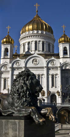 Moscow, cathedral of Jesus Christ Saviour and sculpture of lion. photo
