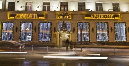 Moscow, Russia - January 03, 2012: Christmas decoration on building of shop on Tverskoy bulvar street at night.