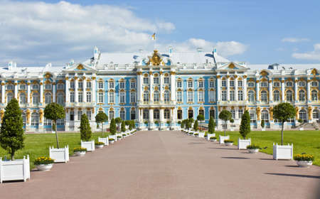Tsarskoye selo, Russia  - July 07, 2012: palace of queen Ekaterina Second Great in Tsarskoye selo (kings village), surroundings of St. Petersburg. Editorial