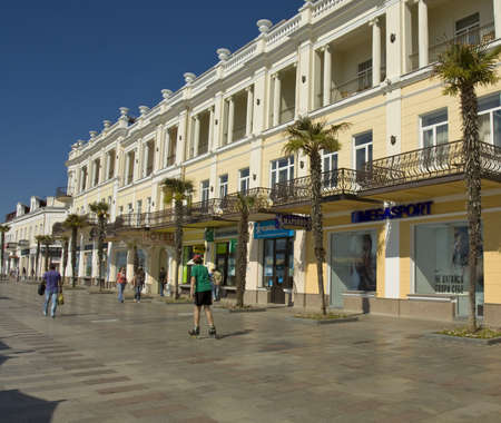 Yalta, Crimea, Ukraine - May 18, 2012: sea quay. Yalta is a best resort of region Crimea on Black sea, called
