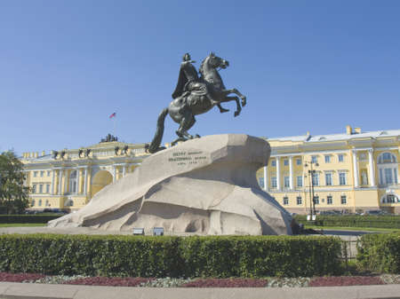 synod: St. Petersburg, Russia - July 03, 2012: monument to king Peter I Great and building of senate and synod. Editorial