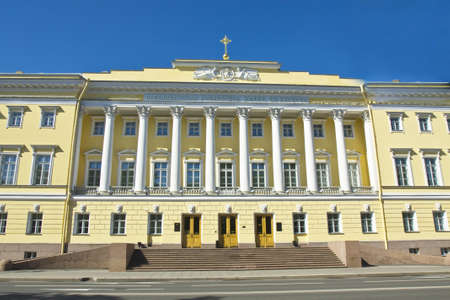 synod: St. Petersburg, Russia - July 03, 2012: building of Senate and Synod, 1833, architect K. Rossi. Editorial