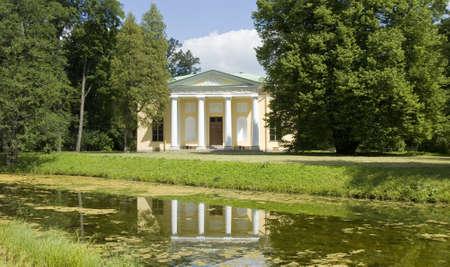 selo: Tsarskoe selo, Russia - July 07, 2012: little palace in park.