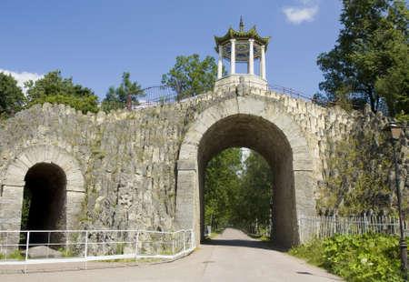 tsarskoye: Dragon bridge in park in residence of kings Tsarskoye selo in town Pushkin in surroundings of St. Petersburg in Russia.