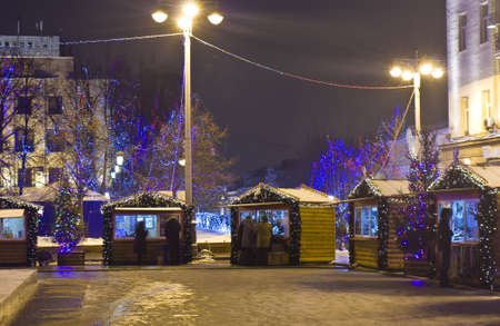 Christmas market on the street in Moscow, Russia.
