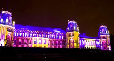 tsaritsino: Moscow, Russia - October 05, 2013: palace in Tsaritsino illuminated for festival Circle of light. Editorial