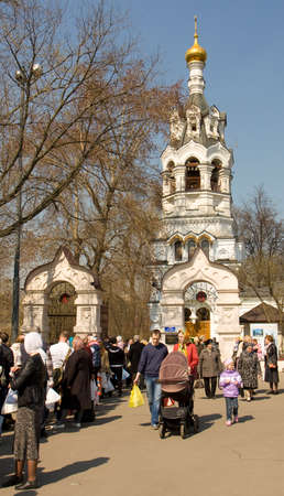 MOSCOW -  APRIL 19, 2014: people come to Saint Ilya church in Cherkizovo region to celebrate Easter. Editorial