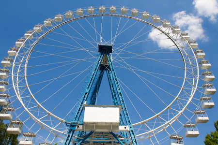 big wheel: MOSCOW - JULY 01, 2014: big wheel in park Izmaylovsky, the biggest park of Europe. Editorial