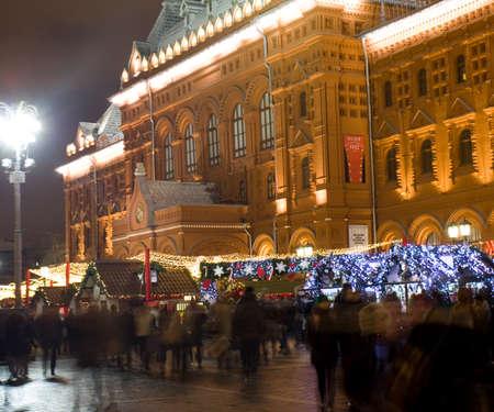 december 21: MOSCOW - DECEMBER 21, 2014: Christmas fair (market) on Manezhnaya square.