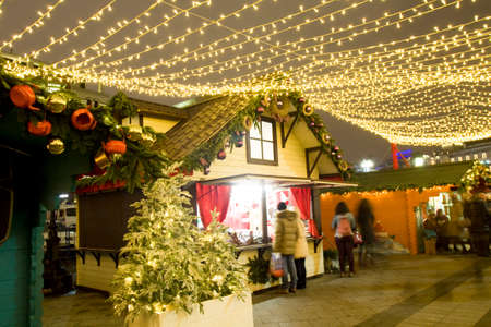 december 21: MOSCOW - DECEMBER 21, 2014: Christmas fair (market) on Theatre square.