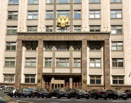 duma: MOSCOW - MAY 15, 2014: entrance to the building of State Duma parlament in Ohotny ryad street, has been built in 1935.