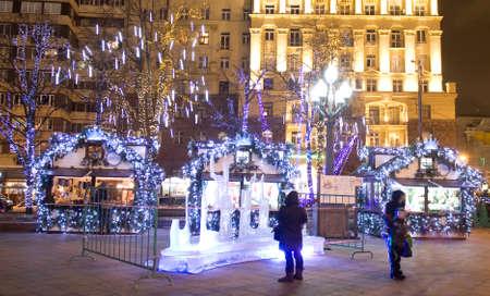 christmas market: MOSCOW - DECEMBER 22, 2014: Christmas market fair on Pushkinskaya square.