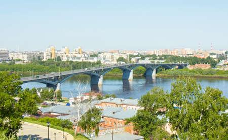 nizhni novgorod: Bridge on Volga river in town Nizhni Novgorod in Russia.