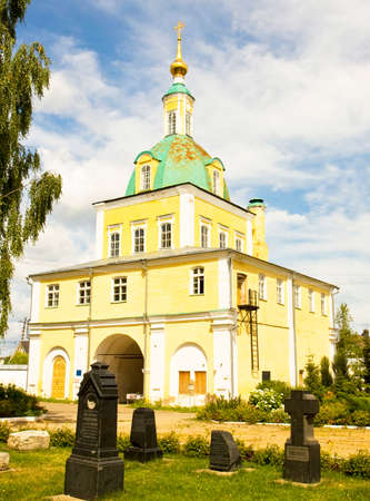 saint nicholas: Church of Saint Peter and Pail of Saint Nicholas monastery in town Peterslavl-Zalesskiy, Russia. Stock Photo