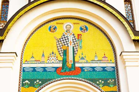 'saint nicholas': Mosaic on wall of Saint Nicholas cathedral of Saint Nicholas monastery in town Pereslavl-Zalesskiy, Russia.