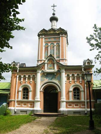 Monastery Optina pustin in Russia. Banco de Imagens