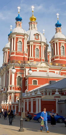 mentioned: MOSCOW - MAY 19, 2014: cathedral of Saint Kliment in Klimentovsky pereulok street in Zamoskvorechye region, first time mentioned in 1612 year. Editorial