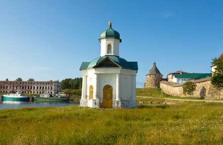 savior: Transfiguration of Jesus Christ Savior Solovetskiy monastery on Solovki islands Solovetskiy archipelago in White sea, Russia,   Stock Photo