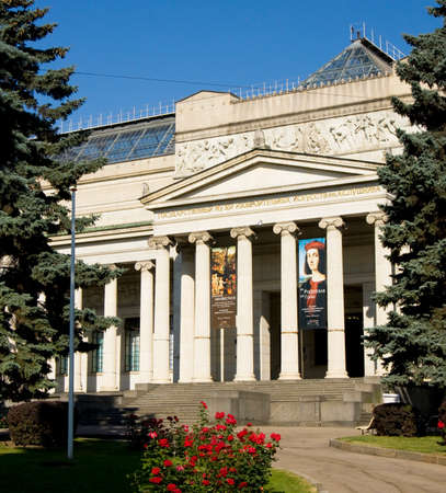 fine arts: MOSCOW - JULY 06, 2010: The Pushkin State Museum of Fine Arts on Volhonka street, has been built in 1912 year.