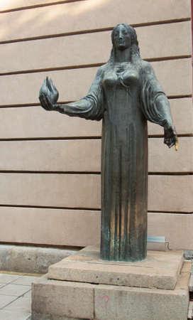 Municipal art gallery, Sofia