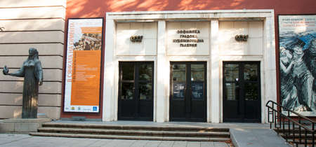 SOFIA, BULGARIA - OCTOBER 08, 2017: Municipal art gallery of Sofia, was founded in 1928 year Editorial