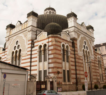 SOFIA, BULGAIRA - OCTOBER 09, 2017: synagogue of Sofia, built in 1909 year.
