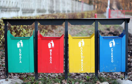 metall and glass: Containers for separate waste collection