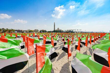 United Arab Emirates flag waving on the wind, UAE Flag