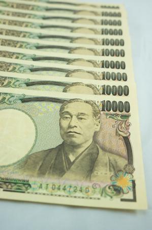 yen: notebank japan currency yen Stock Photo