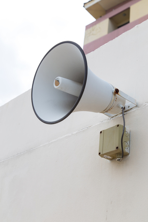 amplification: Outdoor Speaker For announce Message or Warning to Public