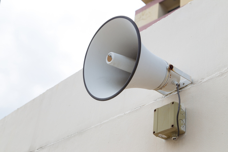 announce: Outdoor Speaker For announce Message or Warning to Public